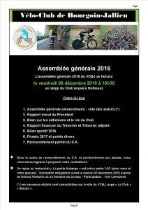 affiche-assemblee-generale-2016-jpg