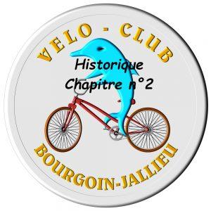 Logo historique chapitre n°2